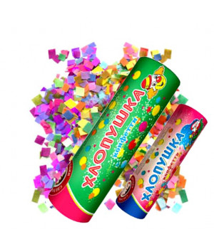 Хлопушка 100 мм (конфети)